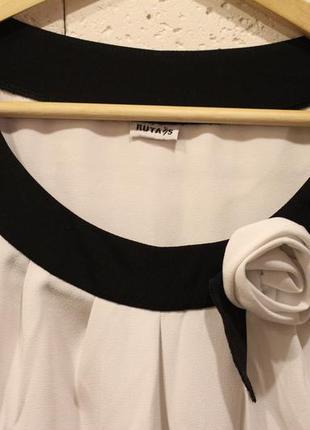 Платье ruta
