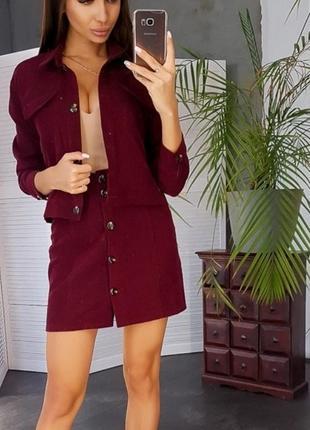 Вельветовый костюм юбка пиджак