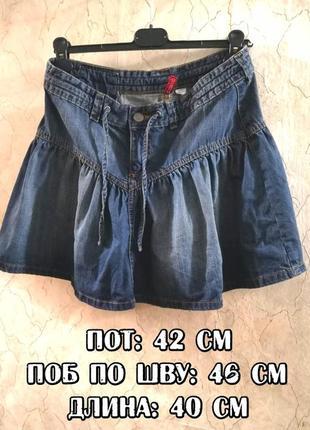 Мегаскидки! юбка джинсовая h&m синяя оригинальный крой