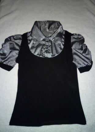 Летняя офисная/школьная блуза