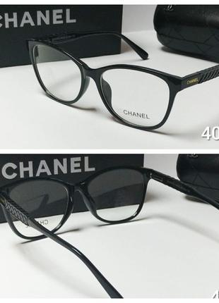 Очки оправа для вставки линз с  flex дужками