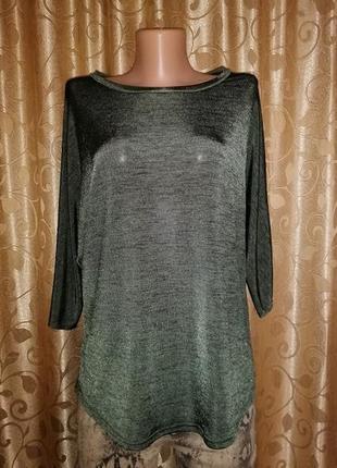 🔥🔥🔥красивая женская кофта, блузка, джемпер new look🔥🔥🔥