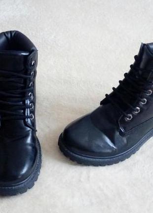 Стильні черевики