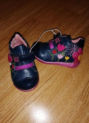 Ботинки на девочку туфли с супинатопом кожаные