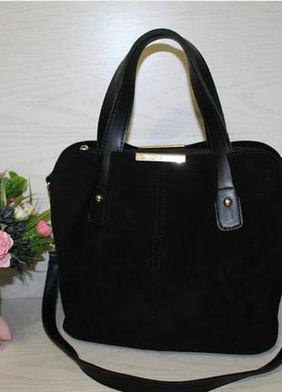 Женская сумка из натуральной замши