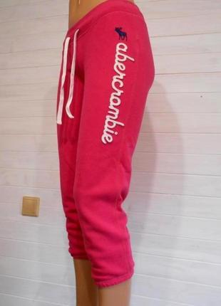 Спортивные штаны,-тепленькие xxs-s
