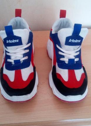 Кросівки унісекс
