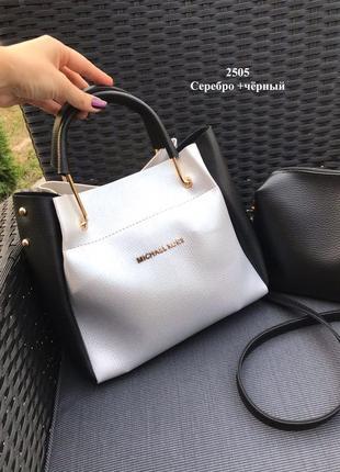 Новая вместительная сумка и клатч