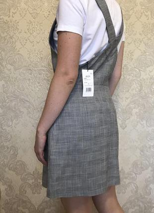 Сарафан серый в комплекте с футболкой