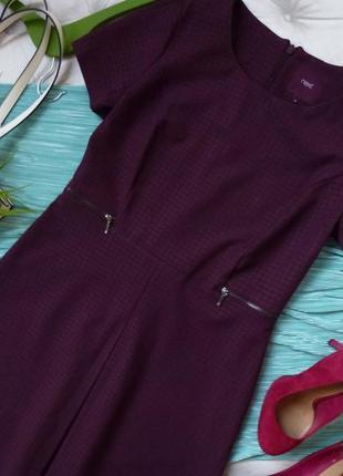 Шикарное платье на осень