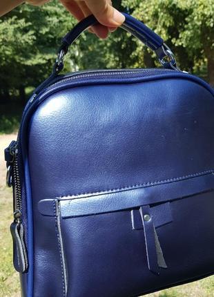 Сумка кожаная ,рюкзак трансформер