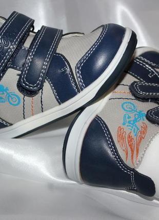 21-24й ботинки кроссовки демисезонные деми с.луч
