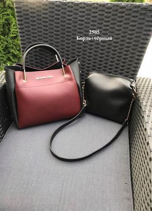 Вместительная сумка и клатч