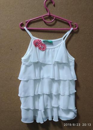 Романтическое платье на бретельках