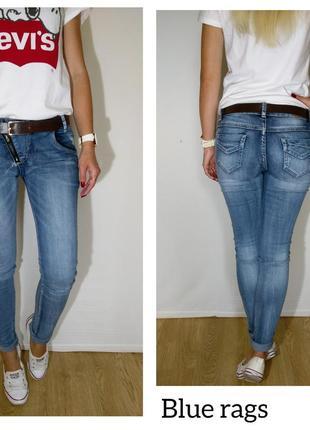 Стильные джинсики blue rags