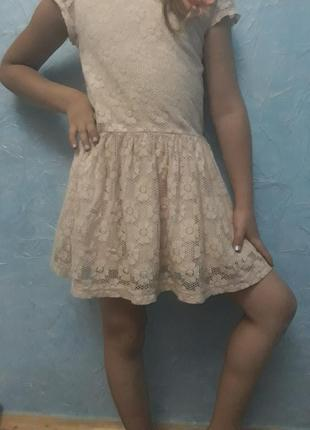 Ажурне плаття