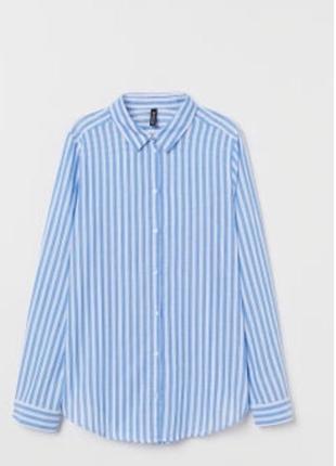 Новая удлиненная блуза рубашка из хлопка