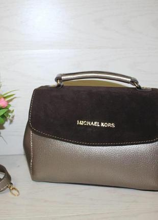 Новая сумочка с натуральной замшей