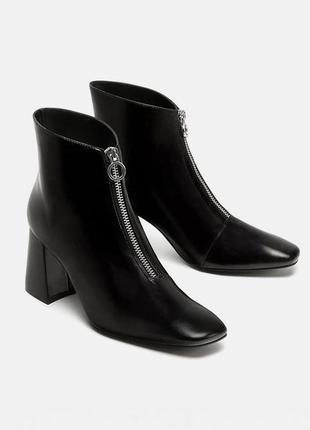 Эксклюзивные  ботинки на молнии впереди и фигурным каблуком zara trf zara