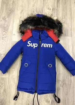 Красивая яркая куртка для мальчика