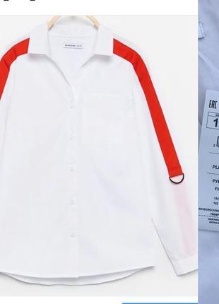 Рубашка с лампасами