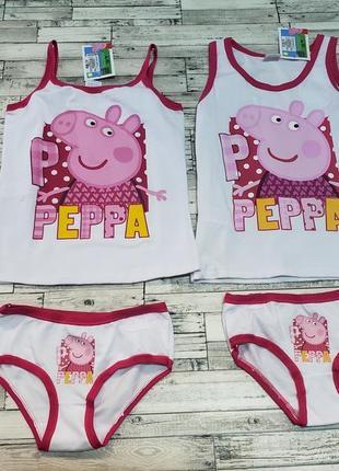 Комплекты peppa pig