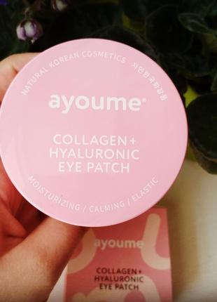 Гидрогелевые патчи для глаз коллаген ayoume collagen hyaluronic eye patch