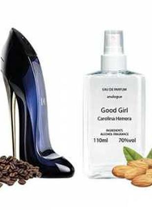 Carolina herrera good girl парфюмированная вода 110 ml