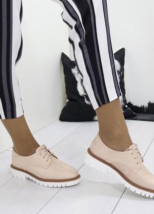 Новые женские пудровые туфли лоферы