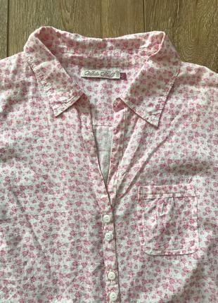 Милая рубашка