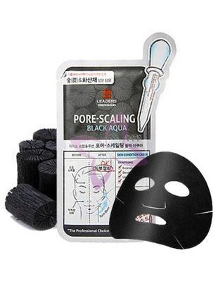 Профессиональная тканевые маска leaders stepsoultion mask pore-scaling