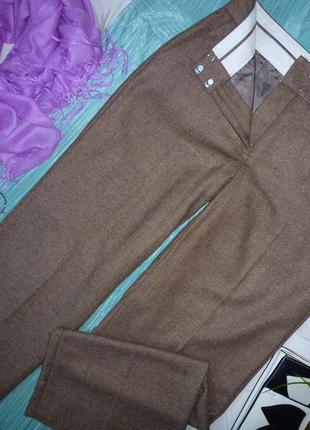 Шикарные теплые брюки