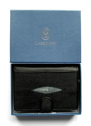 Vip кожаный кошелек портмоне бумажник, 100% нат. кожа ската + телячья, доставка бесплатн