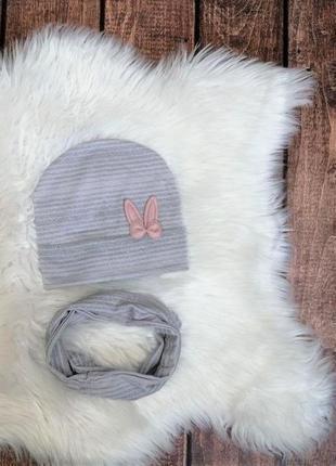 Хомут +5 шапка