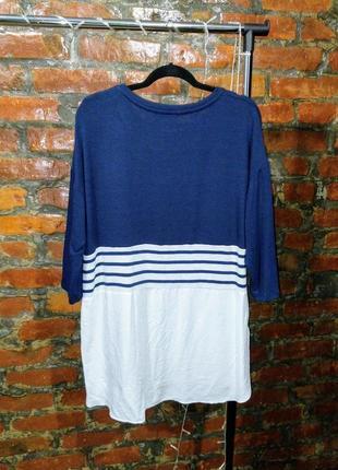 Пуловер джемпер кофточка двойка с низом рубашкой оверсайз кроя tu