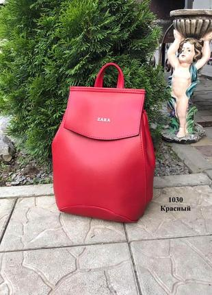 Крутой рюкзак/сумка