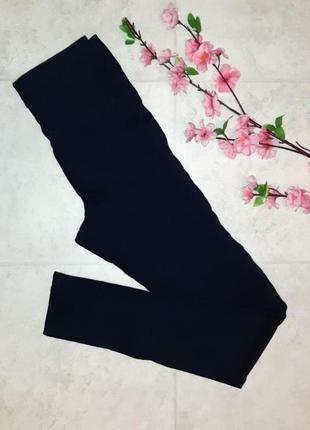 1+1=3 фирменные узкие высокие джинсы скинни рваные denim co оригинал, размер 42 - 44