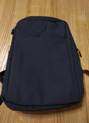 Рюкзак великий