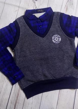 Рубашки-обманки утепленные110,140