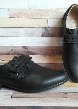 Туфли школьные на мальчика том.м 33-38р