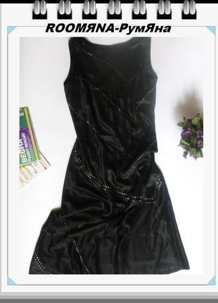 Шикарное платье стразы маленькое черное платье bernshaw millenium collection