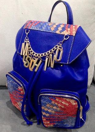 Модный рюкзак синий