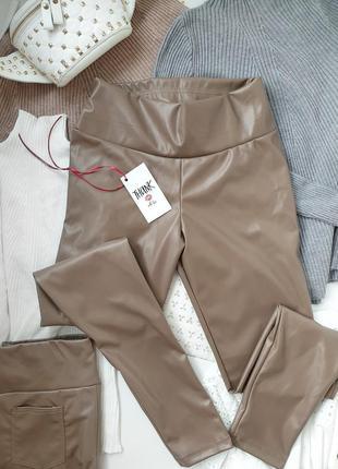 Лосины брюки эко кожа