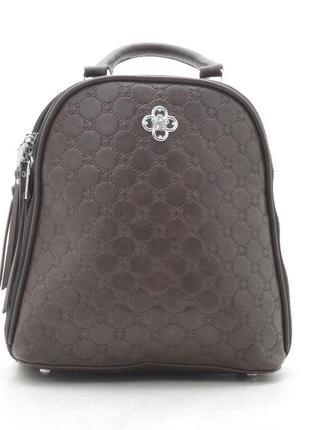 Новый женский городской коричневый рюкзак