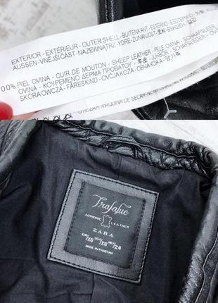 Косуха натуральная кожа кажанка куртка кожаная zara8 фото