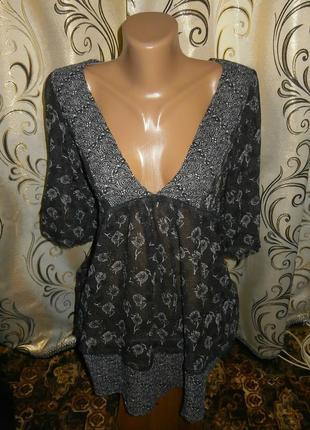 Очень красивая блуза туника atmosphere