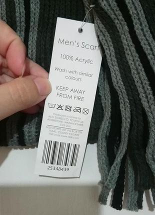 Классический мужской полосатый шарф3 фото