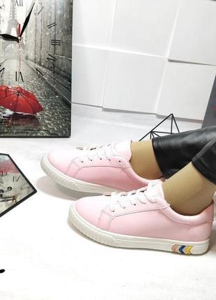 Распродажа! стильные кроссовки по супер цене!