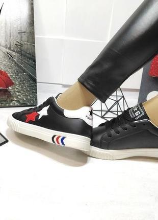 Распродажа! стильные кроссовки за 150 грн!