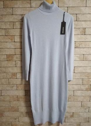 Теплое платье-гольфик, небесно-голубое, hostar